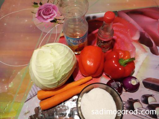 салат с капустой и перцем на зиму